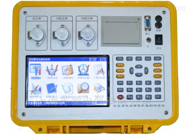 特种有源变压器变比测试仪报价
