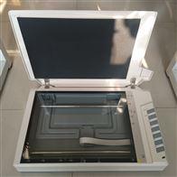 SDMW-A大米外观品质分析仪