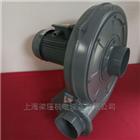 CX-125AHCX-125AH 隔热型鼓风机
