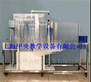 JY-S121Ⅰ矩形渗流槽(剖面二维渗流实验)