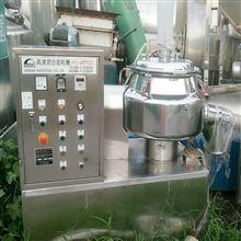 哪有二手600L全自动高效湿法制粒机出售