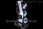 郑州天远激光手持三维扫描仪