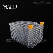 細胞培養瓶