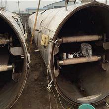 枣庄出售二手真空低温液体连续干燥机8成新