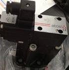 RZMO-A-010/315/18阿托斯直动式溢流阀