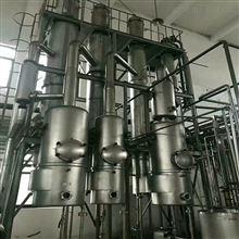 出售二手双效浓缩降膜蒸发器大同