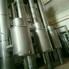 二手钛材蒸发器