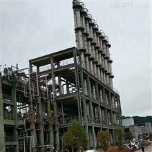 大連出售二手316L材質蒸餾塔8成新