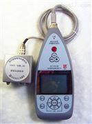 AWA-6256B+振动分析仪
