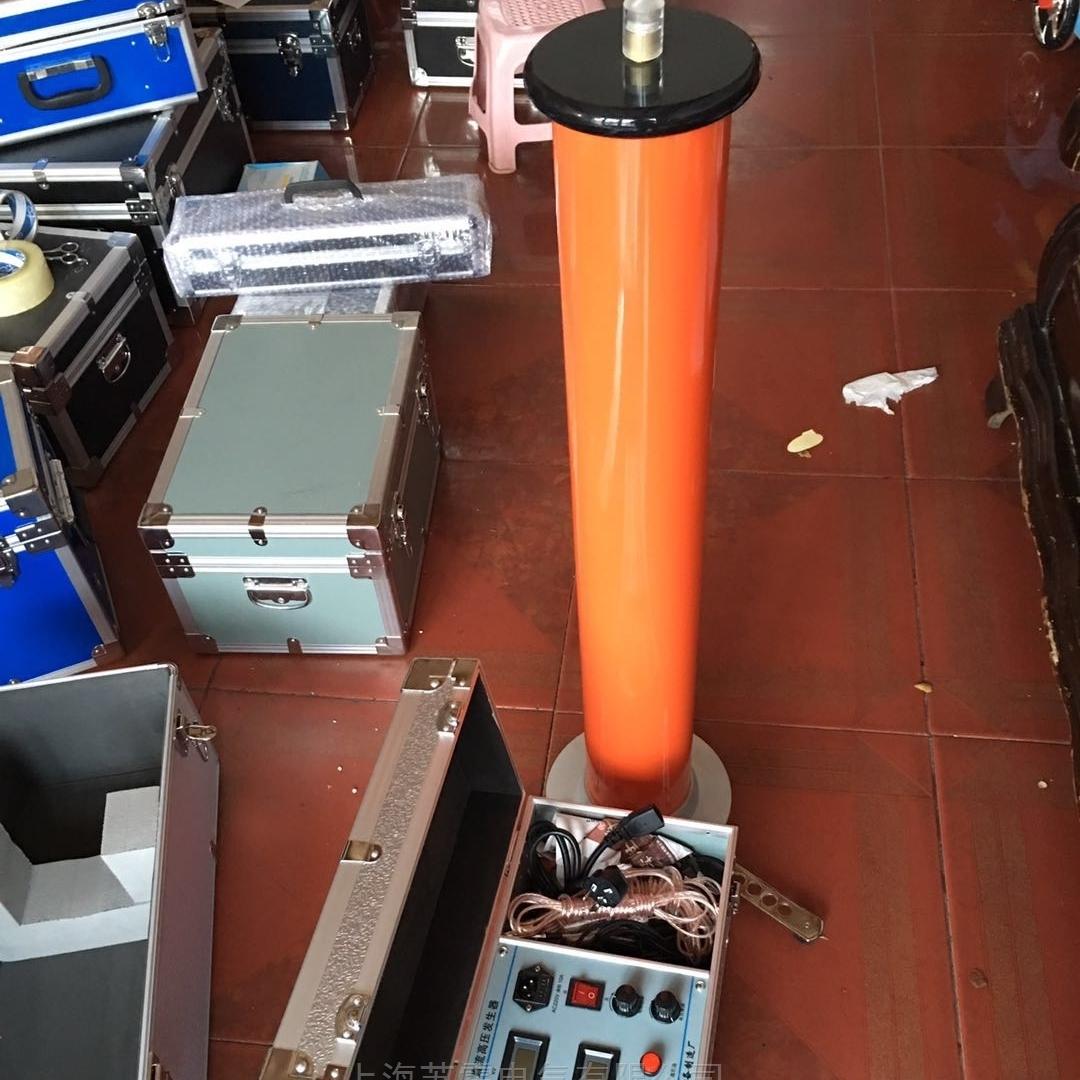 高频直流高压发生器概况
