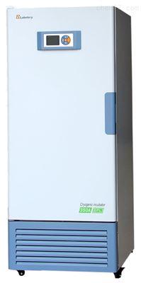 SPL-250-20℃低温培养箱