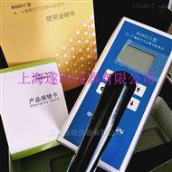放射科室BG9511剂量率仪