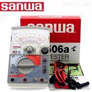 日本三和sanwa CX506a模拟式万用表