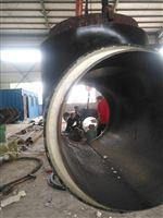 DN800预制直埋式保温管及管件