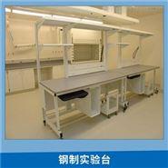 实验室专用防震天平台