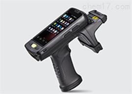 RFID C4000 UHF 超高頻手持終端