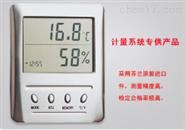 高品质可送检数显温湿度计批发价格