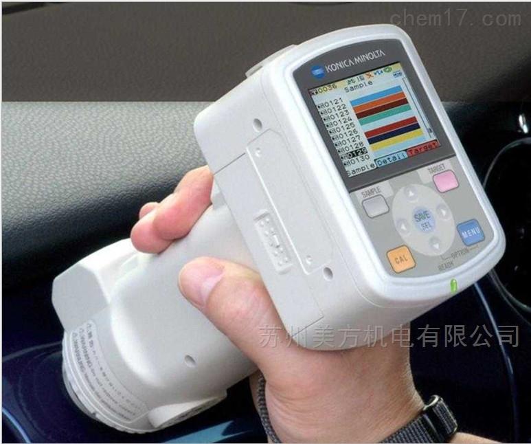 CM-700D美能达CM-700d分光色差仪维修销售回收
