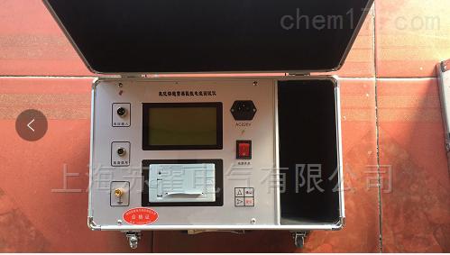 上海氧化锌避雷器阻性电流测试仪生产
