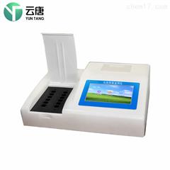 YT-SJ12食用油酸价测定仪_酸价检测仪
