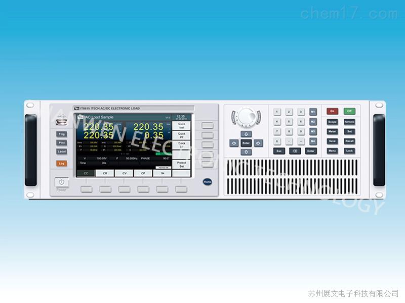 直/交流电子负载IT8600系列
