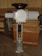 T962Y電動調節閥