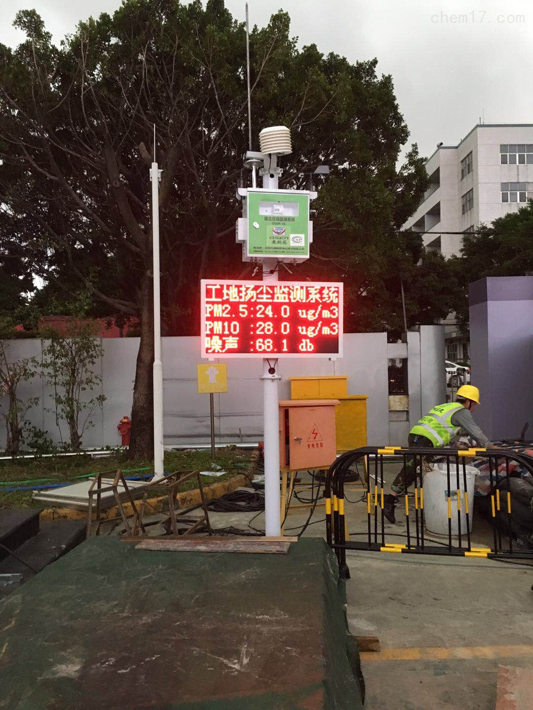 广州现货包安装工地扬尘在线监测设备