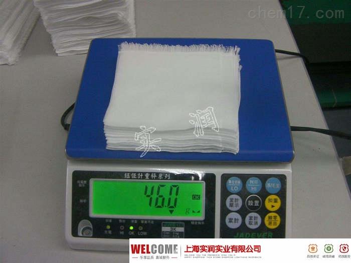 钰恒JTS-CW/15公斤电子秤带RS232通讯接口