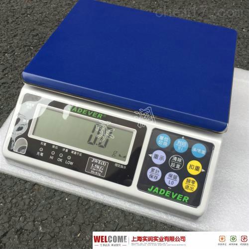 钰恒3公斤蓝牙电子秤,可连接无线wifi