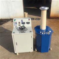 承装修试电力资质工频交流耐压试验装置