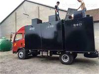 400噸/天地埋式一體化生活污水處理設備