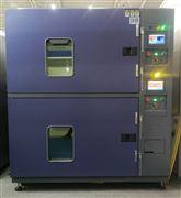 非标定制2层3层恒温恒湿试验箱