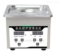 JL-TSM-10AL功率可調超聲波清洗機