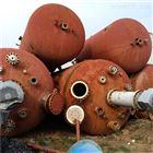 CY-03厂家供应二手水热合成反应釜