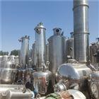 CY-02专业回收二手双效浓缩式蒸发器