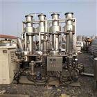 CY-02低价转让二手2吨双效蒸发器