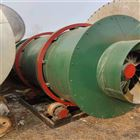 CY-04二手大型滚筒烘干机现货转让