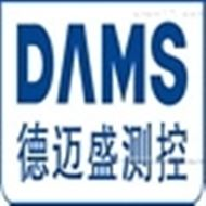 DMS标准灯