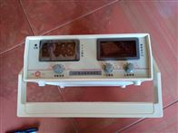 振动测试频率测量仪