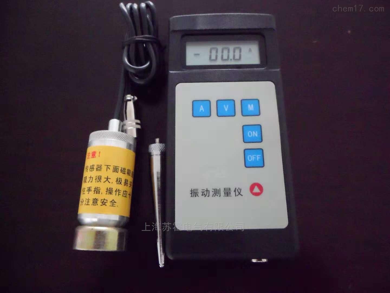 振动测试仪定制款