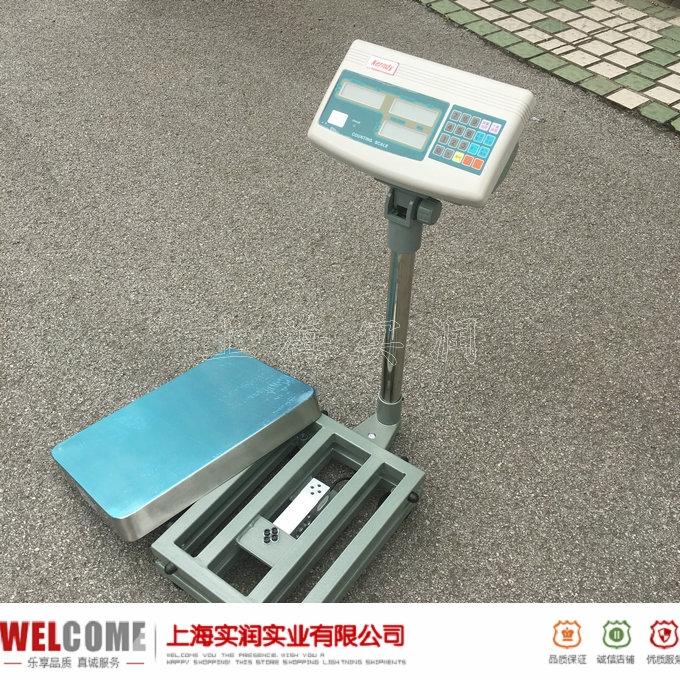 (使用更放心)实润TCS-100kg计数电子台秤