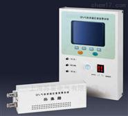 SF6氣體在線監測報警裝置系統