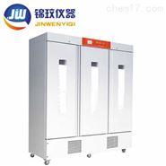 上海批发冷光源低温光照培养箱