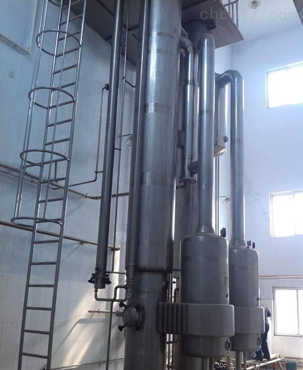上門回收三效廢水蒸發器
