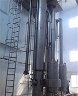 上门回收三效废水蒸发器