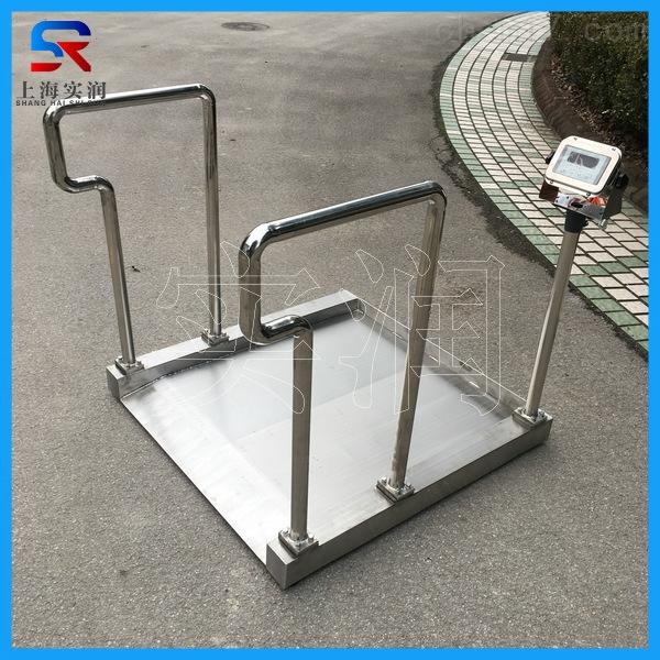 医院用300kg不锈钢电子轮椅称促销价