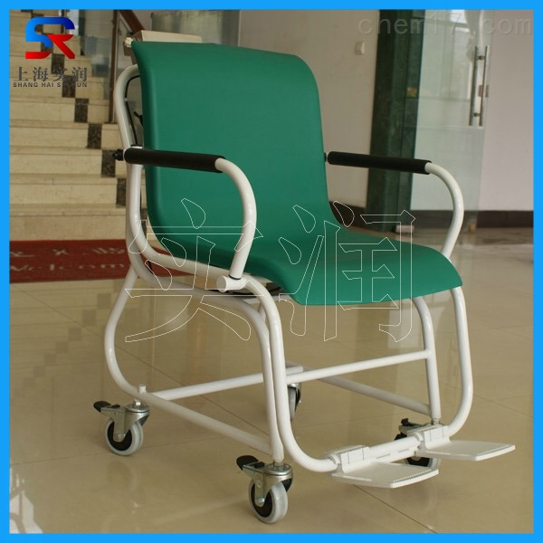 一体式轮椅秤 带轮子移动透析秤 血透秤