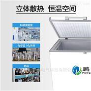 上海防爆冰箱廠家