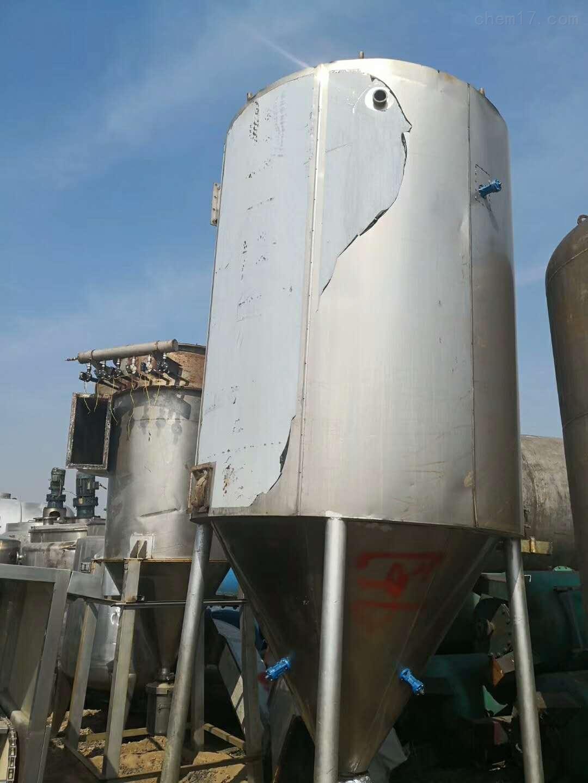 G25型25公斤25千克二手离心喷雾干燥机