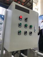 FT——WSK物联网智能环境监测及自动化控制系统